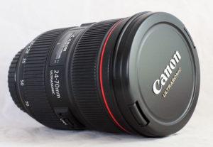Walk around lens